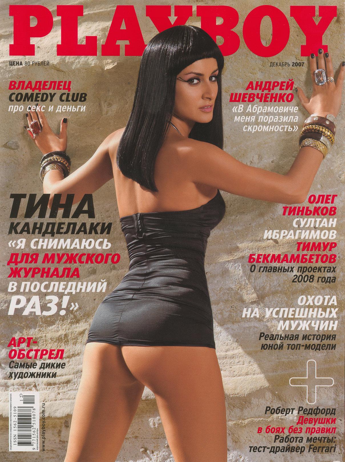 Журнал про секс 6 фотография